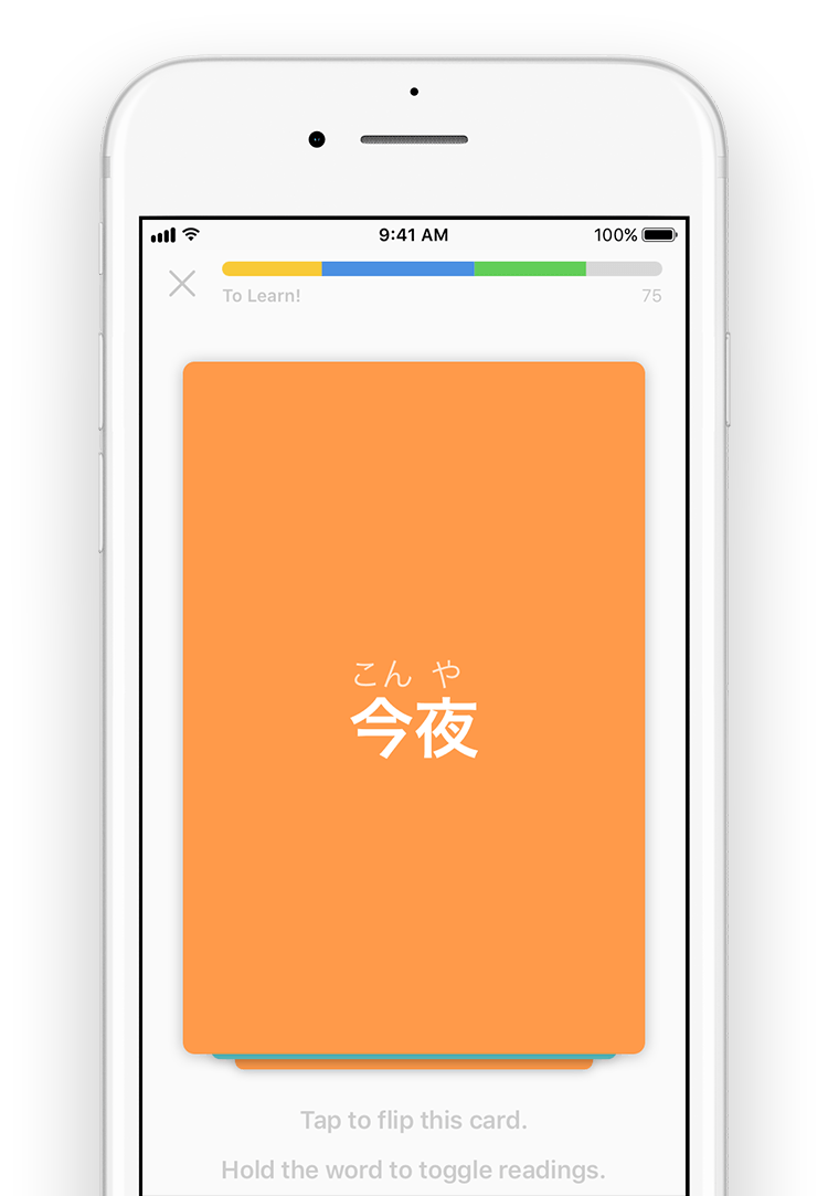 Flashcards in Japanese app