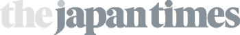 the japan times logo